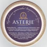 Asterie BE 084